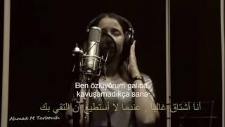 أجمل أغنية تركية مترجمة 2016 Naz Ölçal -- Yoksun