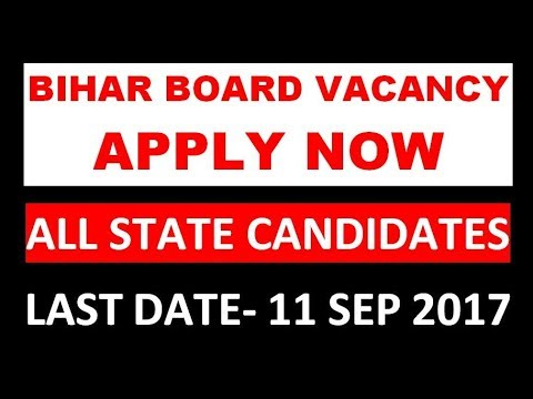 JobTalk #9 - Apply Now- Bihar Board Job Vacancy September 2017- BSEB Multi  Tasking Staff position
