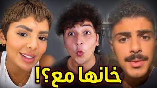 حبيب نور ستارز خانها مع المشكوك في امرها!!