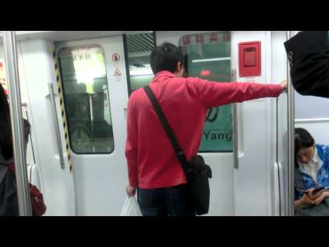 China, How it is - Public Transport