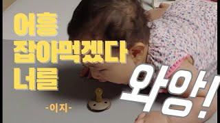 [아기]신기술 파티 […