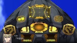 PS4, 플스4 슈퍼로봇대전 X #8. 시나리오 8화 …