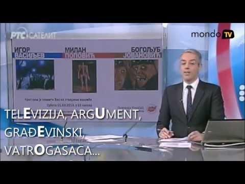 Kako voditelji RTS akcentuju reči - ispravno ili pogrešno? | Mondo TV
