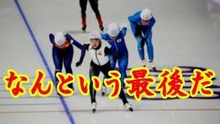 オリンピックのスピードスケート...