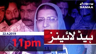 Samaa Headlines - 11PM - 22 April 2019