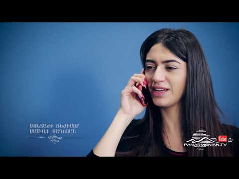 Սիրուն Սոնա, Սերիա 89 / Beautiful Sona / Sirun Sona