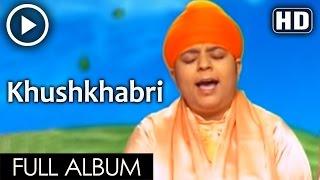 Khushkhabri   ( Miri Piri Khalsa Jagadhari Wale )