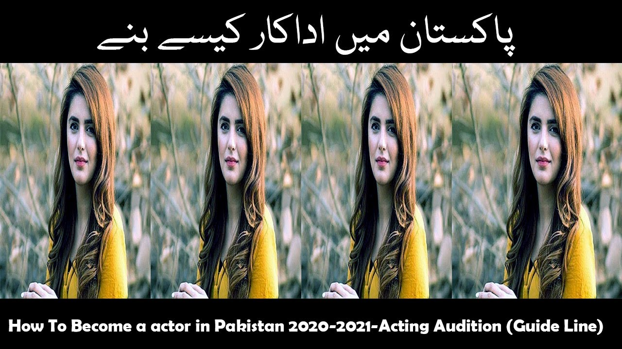 How to Become a actor in Pakistan 2020- 2021 /Acting ...