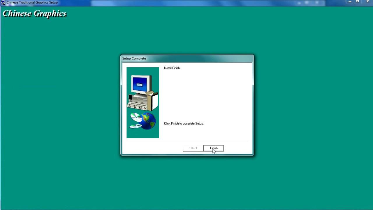 artcut software full version