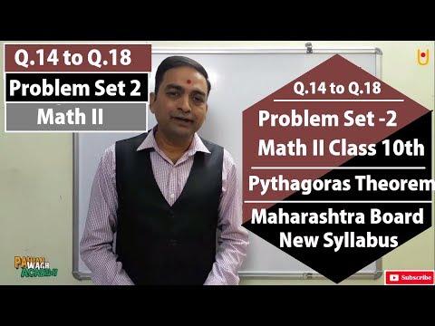 Q.14 to Q.18 Problem Set 2 | Math II Class 10th Maharashtra Board New Syllabus