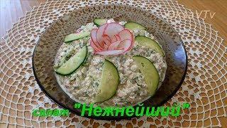 """Салат """"Нежнейший"""" из творога с редисом и огурцом. Curd salad with radish and cucumber."""