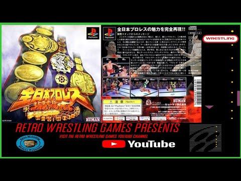 Retro Wrestling Games Presents All Japan Pro Wrestling King Souls PS1