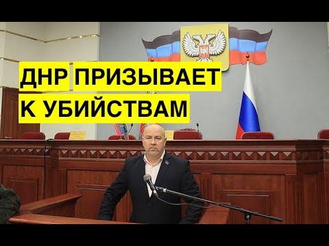 Denis Kazanskyi: Суд оправдал Виталия Маркива. Теперь в ДНР хотят его убить