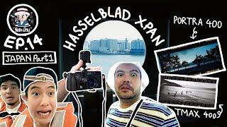 วันละม้วน-ep-14-hasselblad-xpan-in-japan-part1