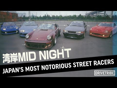 Mid Night Club The Story Of The Street Racers Who Did