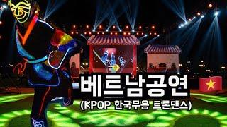 [옵티컬크루] 한국문화 LED 퍼포먼스ㅣ KOREA  …