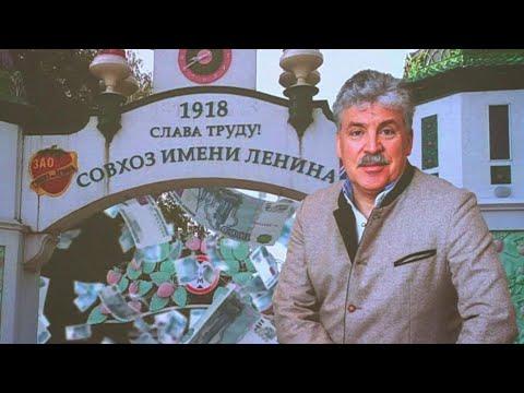 Суд взыскал миллиард рублей с директора Совхоза имени Ленина Павла Грудинина.