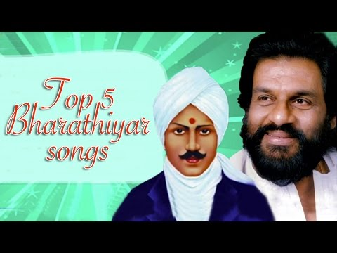 Top 5 Bharathiyar Songs | Yesudas | Tamil Movie Audio Jukebox