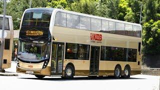 Hong Kong Bus KMB 3ATENU23 @ 九巴 Dennis E500 MMC 大欖隧道轉車站 - 粉嶺站 thumbnail