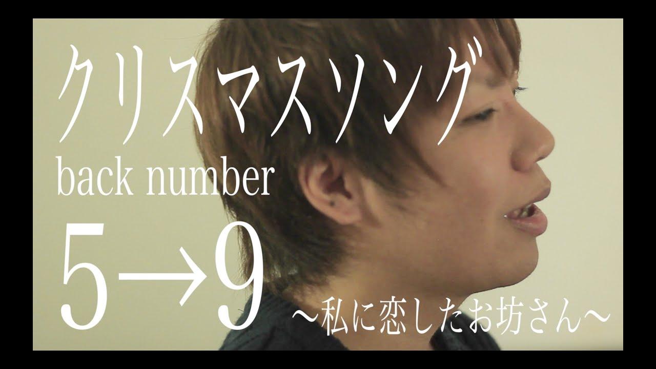 9 私 に 恋 坊さん 動画 した お 5