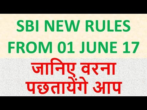 SBI new rules,  from 01 jun 17 More charges on transaction and SBI New Rates , Sbi latest news, Atm