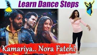 Dance on Kamariya, Nora Fatehi's Song | कमरियां डांस स्टेप्स | Boldsky