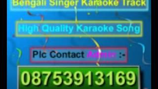 Chokhe Chokhe Katha Balo Karaoke Asha Bhosle
