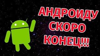 видео Первые скриншоты новой ОС Google Fuchsia