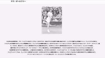 国際テニス殿堂入りの人物 - YouTube