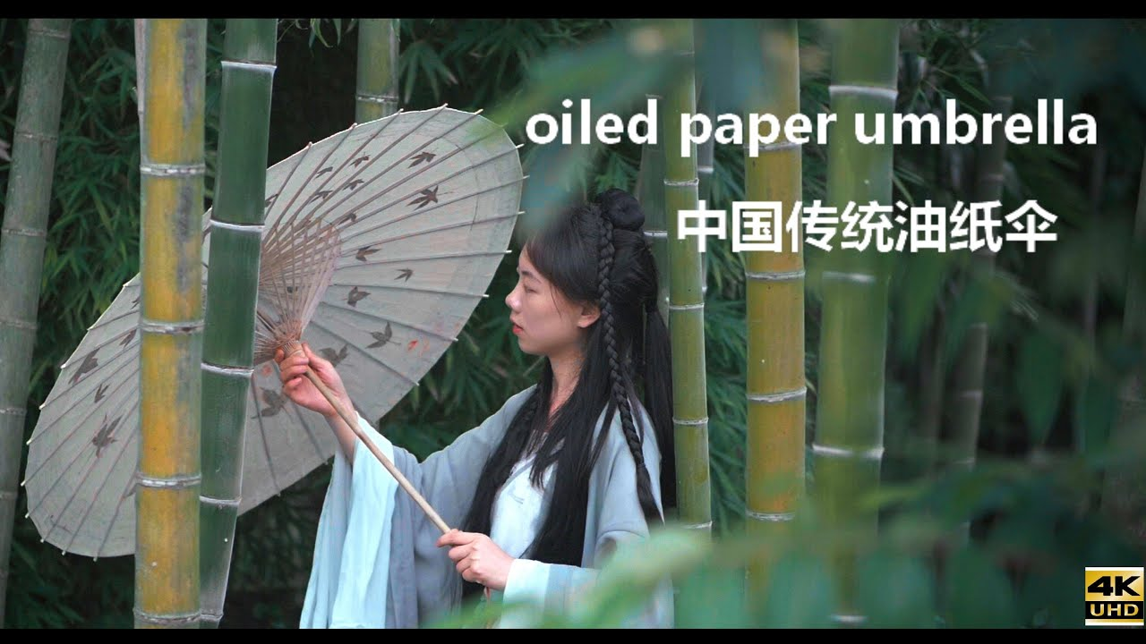 【中国传统油纸伞丨Chinese style oiled paper umbrella】丨小喜XiaoXi丨做了一把拥有千年历史文化的中国传统油纸伞