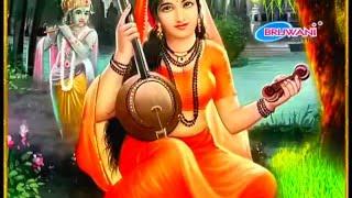 Door Nagri Badi Door Nagri (Meera Bhajan)