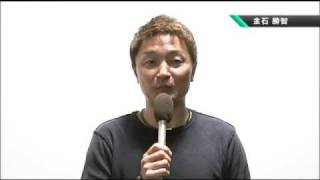 鈴鹿サーキット50周年メッセージ 金石 勝智