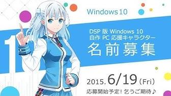CNET Update - Meet the Windows 10 magical anime girl