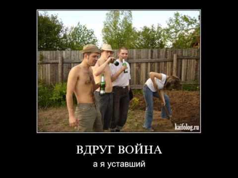 Россия рулит :-D