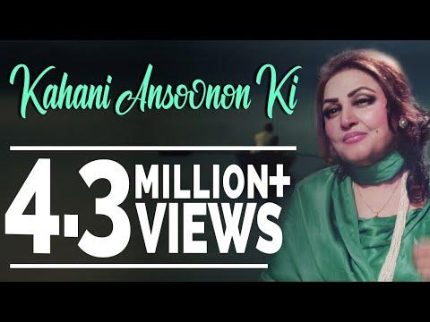 Noor Jahan Hits | Kahani Ansoonon Ki | Non-Stop Jukebox