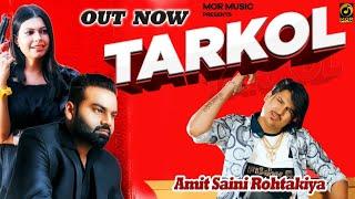 Tarkol Amit Saini Rohtakiya # Vicky Chidana,Honey #Suraj Khatak # New Haryanvi Song 2020 # Mor Music