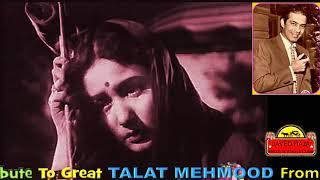 TALAT MEHMOOD~Film~MADHOSH~{1951}~Meri Yaad Mein Tum Na Ansoo Bahana~[* HD Video*~* TRIBUTE * ]