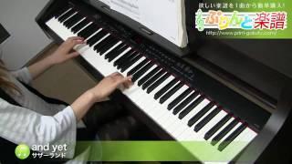 使用した楽譜はコチラ http://www.print-gakufu.com/score/detail/40972/ ぷりんと楽譜 http://www.print-gakufu.com 演奏に使用しているピアノ: ヤマハ Clavinova ...