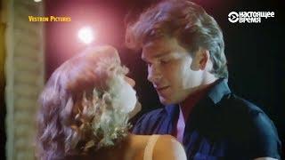 """30 лет """"Грязным танцам"""": поклонники отмечают юбилей на месте съёмок"""