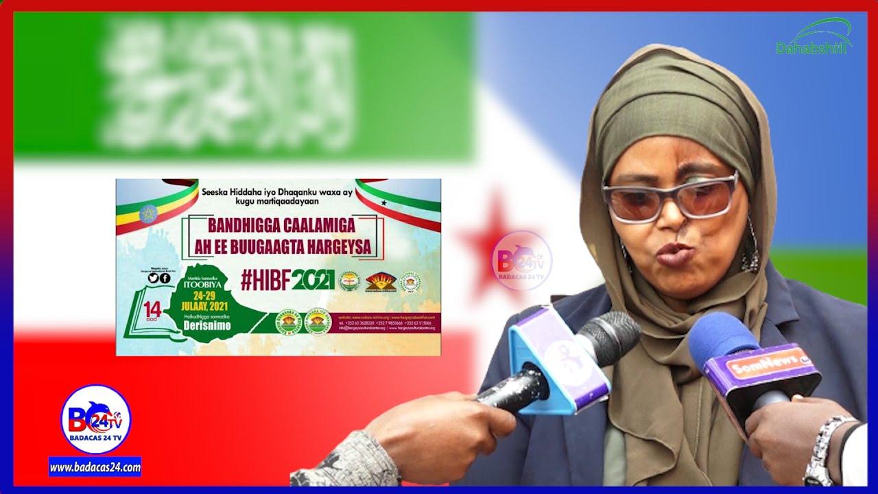 Wasiirka DHalinyarada Dhaqanka iyo Ciyaaraha Djibouti oo kawar bixisay safarka ay Somaliland kutimid