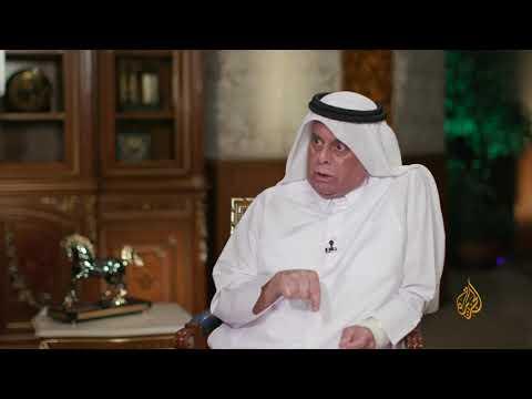وزير الطاقة القطري السابق: سبب حصار #قطر هو الرغبة في الاستيلاء على غازها وثروتها  - نشر قبل 2 ساعة