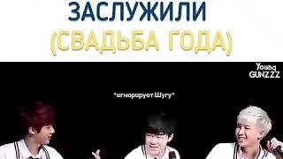 Смешные видеоbtsинстаграм