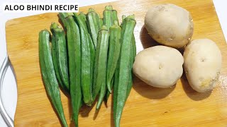 Aloo Bhindi Recipe | Bhindi Aloo Recipe | Veg Recipes | Aloo Recipes | Okra Recipe By Ayesha's World