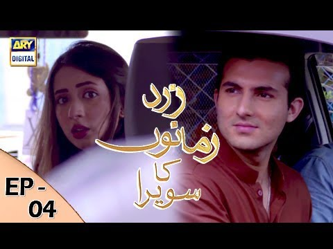 Zard Zamano Ka Sawera - Ep 4 - 23rd Dec 2017 - ARY Digital Drama