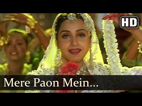 Salma Pe Dil Aaga Ya  - Mere Paon Me Mehndi Lagi - Kumar Shanu - Lata