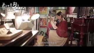 2014香港知專設計學院 電影及電視 畢業作品《看得見的聲音》Trailer thumbnail