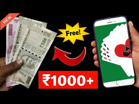 Earn Real Money Online By Playing Poker Game || New Offer ||