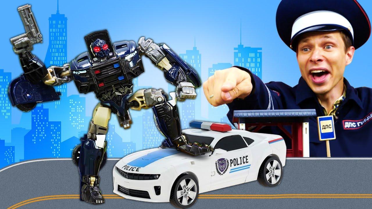 Видео игры машинки - Инспектор Фёдор ловит Десептикона Баррикейда! – Роботы Трансформеры игры битвы