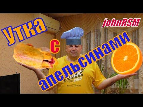 Блюда из утки 31 рецепт с фото Как приготовить утку?