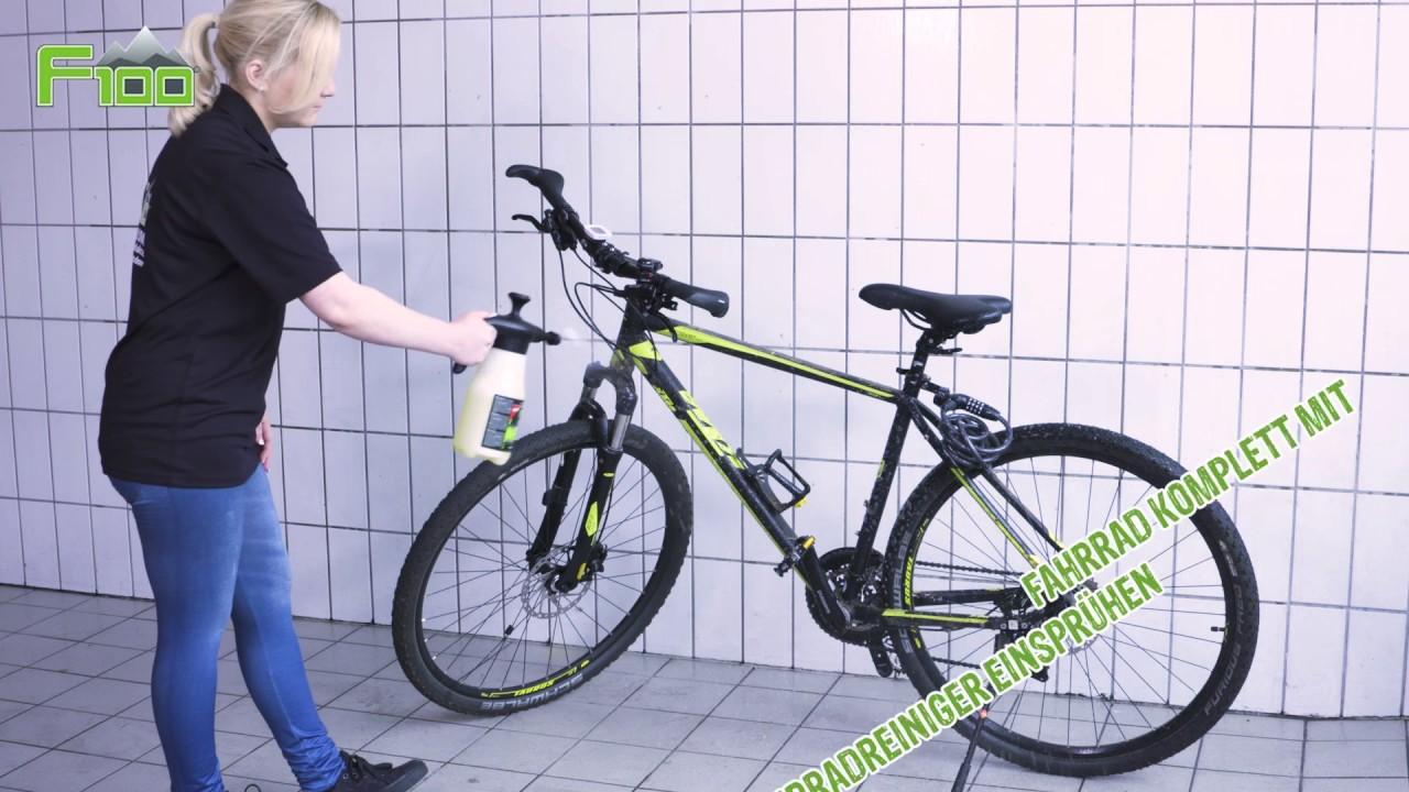 fahrrad reinigen mit dem druckspr her von f100 youtube. Black Bedroom Furniture Sets. Home Design Ideas